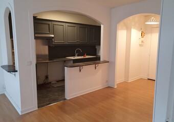 Location Appartement 2 pièces 45m² Paris 10 (75010) - Photo 1