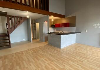 Location Appartement 6 pièces 116m² Andrézieux-Bouthéon (42160) - Photo 1