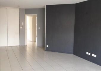 Location Appartement 3 pièces 69m² Saint-Martin-le-Vinoux (38950) - photo