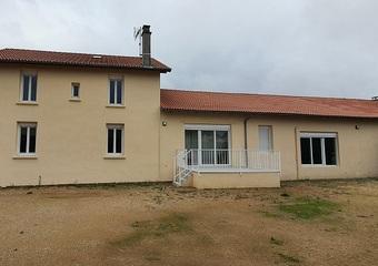 Vente Maison 6 pièces 210m² Vertaizon (63910) - Photo 1