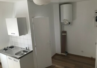 Location Appartement 1 pièce 14m² Paris 10 (75010) - Photo 1
