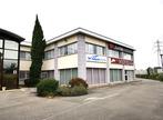 Vente Bureaux 10 pièces 252m² Montbonnot-Saint-Martin (38330) - Photo 1