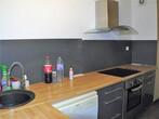 Vente Appartement 3 pièces 61m² Toulouse - Photo 5