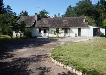 Vente Maison 5 pièces 130m² 9 KM SUD EGREVILLE - Photo 1