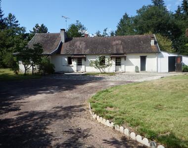 Vente Maison 5 pièces 130m² 9 KM SUD EGREVILLE - photo