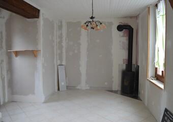 Vente maison 3 pi ces bazainville 78550 397350 for Agence immobiliere houdan
