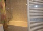 Vente Appartement 2 pièces 49m² Nemours (77140) - Photo 6