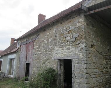 Vente Maison 3 pièces 60m² Prissac (36370) - photo