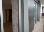 Vente Appartement 2 pièces 57m² Le Havre (76600) - Photo 4
