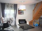 Sale House 4 rooms 85m² SECTEUR RIEUMES - Photo 1