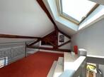 Vente Appartement 3 pièces 79m² Vichy (03200) - Photo 6