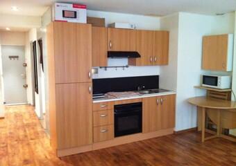 Vente Appartement 2 pièces 36m² Tullins (38210) - Photo 1
