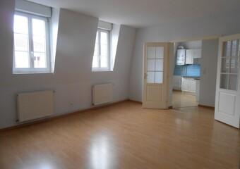 Vente Appartement 4 pièces 105m² Chauny (02300) - photo