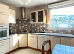 Vente Appartement 4 pièces 95m² Voiron (38500) - Photo 3