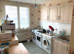 Vente Appartement 2 pièces 47m² Roanne (42300) - Photo 3