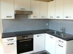 Location Appartement 2 pièces 52m² Saint-Julien-en-Genevois (74160) - Photo 1