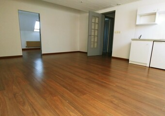 Location Appartement Lens (62300) - Photo 1