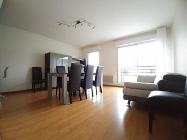 Vente Appartement 2 pièces 47m² Arras (62000) - photo