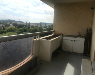 Location Appartement 1 pièce 37m² Istres (13800) - photo