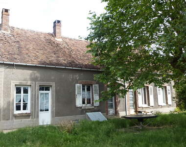 Vente Maison 5 pièces 110m² EGREVILLE - photo