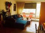 Location Appartement 2 pièces 50m² Villeurbanne (69100) - Photo 1