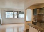 Vente Appartement 2 pièces 45m² Paris 09 (75009) - Photo 1