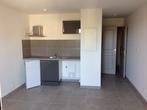 Location Appartement 1 pièce 20m² Sainte-Clotilde (97490) - Photo 2