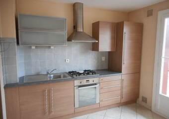 Location Appartement 1 pièce 33m² Échirolles (38130) - Photo 1