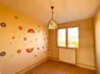 Vente Appartement 4 pièces 88m² Voiron (38500) - Photo 12