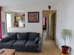 Vente Appartement 3 pièces 71m² Toulouse - Photo 3