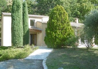 Vente Maison 6 pièces 142m² Meysse (07400) - Photo 1