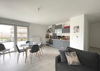 Location Appartement 3 pièces 61m² Amiens (80000) - Photo 1