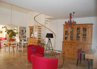 Vente Maison 6 pièces 158m² ROMANS SUR ISÈRE