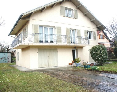 Sale House 6 rooms 140m² SAINT EGREVE - photo
