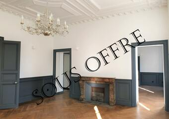 Vente Appartement 5 pièces 127m² Nantes (44000) - Photo 1