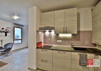 Vente Appartement 1 pièce 32m² Ambilly (74100) - photo