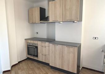 Location Appartement 3 pièces 74m² Brive-la-Gaillarde (19100) - Photo 1