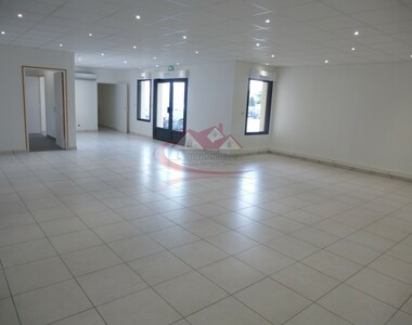 Sale Commercial premises 3 rooms Condé-sur-Vesgre (78113) - photo