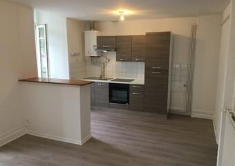 Location Appartement 3 pièces 75m² Romans-sur-Isère (26100) - photo