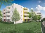 Vente Appartement 2 pièces 37m² Perpignan (66100) - Photo 4