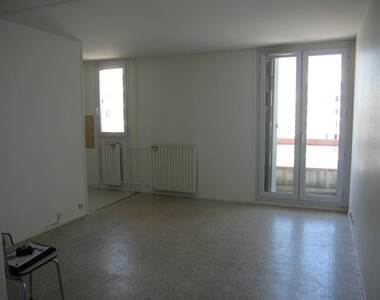 Location Appartement 1 pièce 30m² Gradignan (33170) - photo