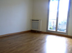 Vente Appartement 2 pièces 44m² Chantilly (60500) - Photo 8