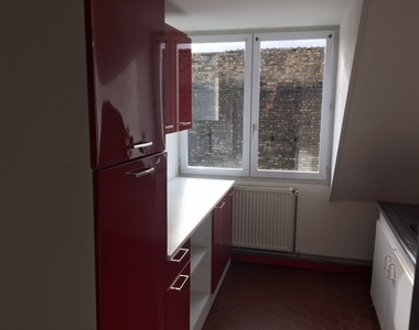 Location Appartement 3 pièces Grand-Fort-Philippe (59153) - photo