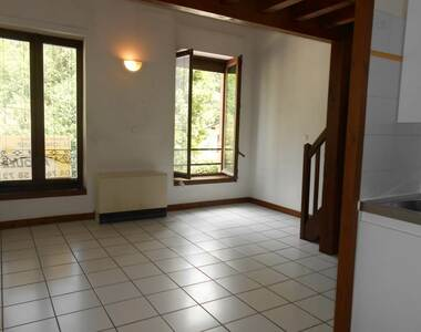 Location Appartement 2 pièces 43m² Rives (38140) - photo