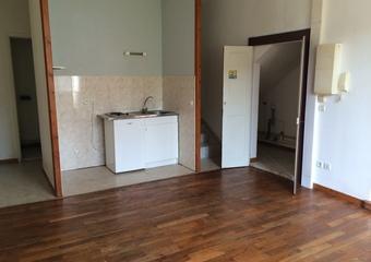 Location Appartement 2 pièces 40m² Saint-Marcellin (38160) - photo