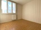 Vente Appartement 4 pièces 70m² MONTELIMAR - Photo 7