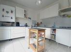 Vente Maison 4 pièces 100m² Harnes (62440) - Photo 3