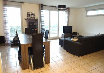 Sale Apartment 2 rooms 53m² Saint-Martin-d'Hères (38400) - Photo 1