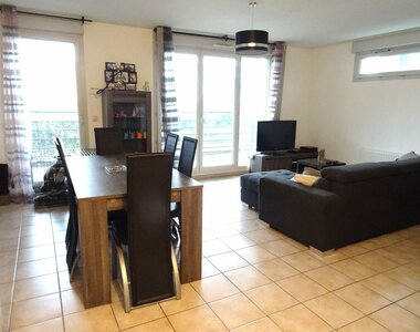 Sale Apartment 2 rooms 53m² Saint-Martin-d'Hères (38400) - photo
