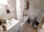 Location Appartement 2 pièces 41m² Nantes (44000) - Photo 4